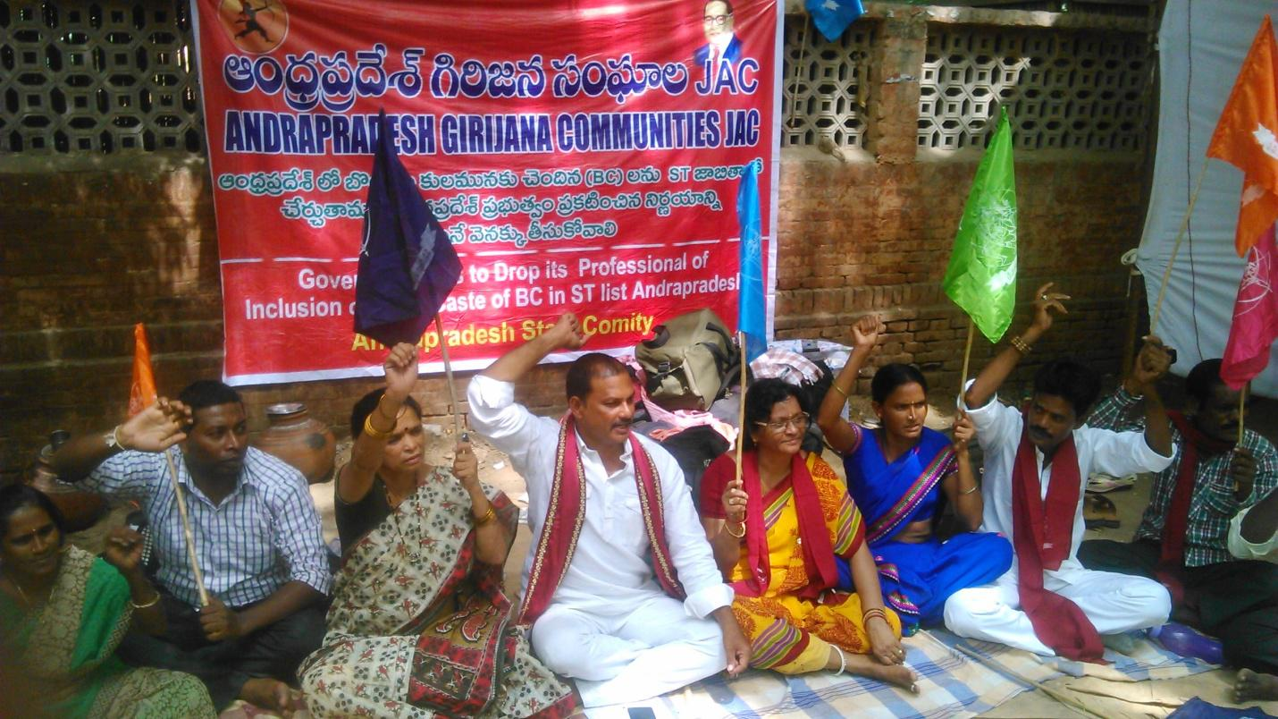 Girijana community at Jantar Mantar