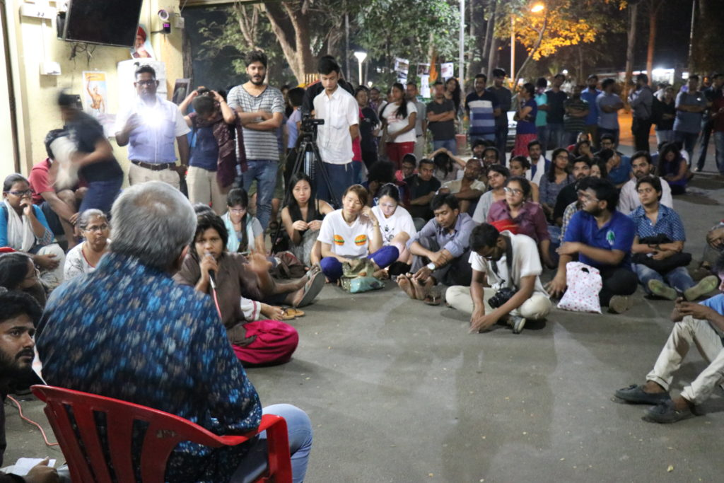 TISS protest